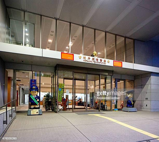 Harajuku police station entrance in Tokyo Japan