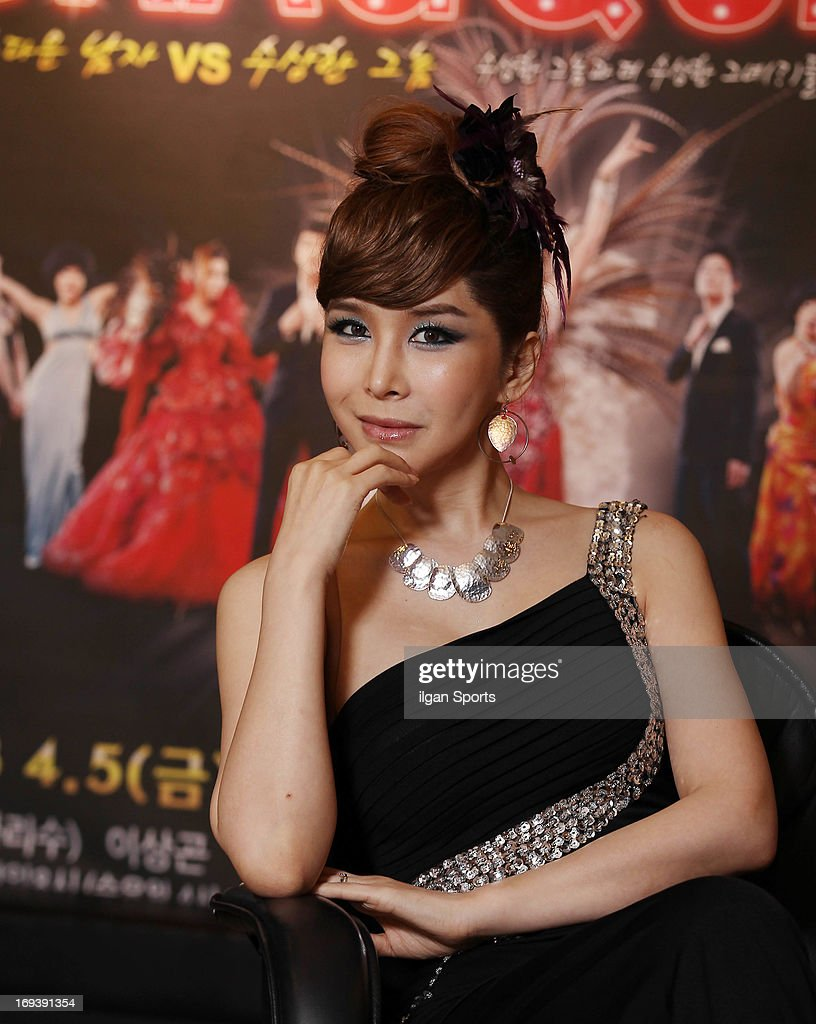 Harisu poses for photographs on May 21 2013 in Seoul South Korea