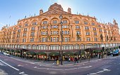 Harrods Department Store Knightsbridge