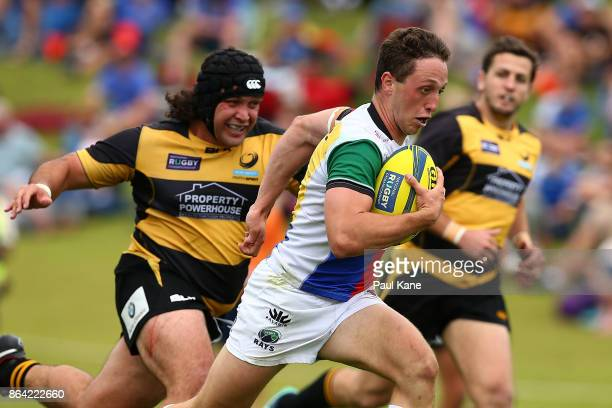 Harry Nucifora of the Rays runs the ball during the round eight NRC match between Perth and the Sydney Rays at McGillivray Oval on October 21 2017 in...