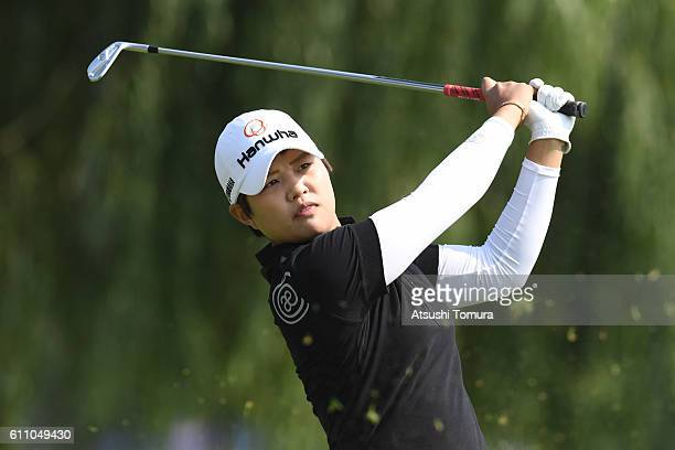 Haru Nomura of Japan hits her tee shot on the 3rd hole during the 1st round of the 2016 Reignwood LPGA Classic on September 29 2016 in Beijing China