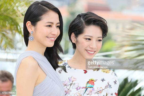 Haruka Ayase and Kaho attends the 'Notre Petite Soeur' photocall during the 68th annual Cannes Film Festival on May 14 2015 in Cannes France