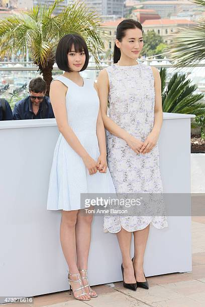 Haruka Ayase and Suzu Hirose attend the 'Notre Petite Soeur' photocall during the 68th annual Cannes Film Festival on May 14 2015 in Cannes France