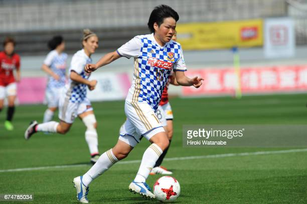 Haruka Hamada of Mynavi Vegalta Sendai Ladies in action during the Nadeshiko League match between Urawa Red Diamonds Ladies and Mynavi Vegalta Sendai...