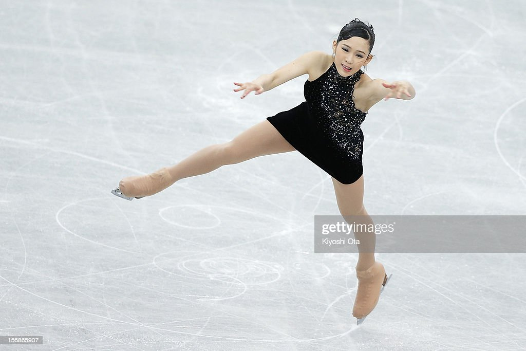 Haruka Imai of Japan competes in the Ladies Short Program during day one of the ISU Grand Prix of Figure Skating NHK Trophy at Sekisui Heim Super Arena on November 23, 2012 in Rifu, Japan.