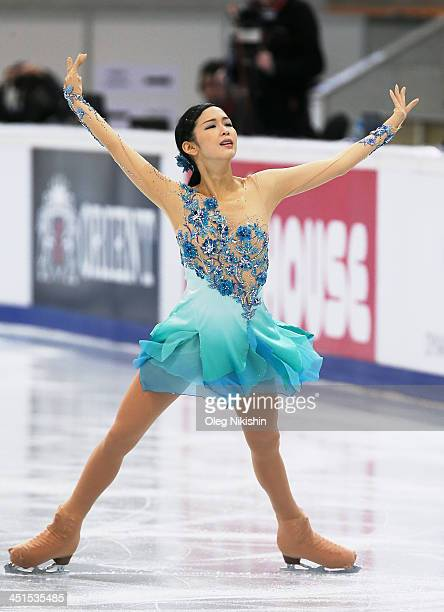 Haruka Imai of Japan skates in the Ladies Free Skating during ISU Rostelecom Cup of Figure Skating 2013 on November 23 2013 in Moscow Russia