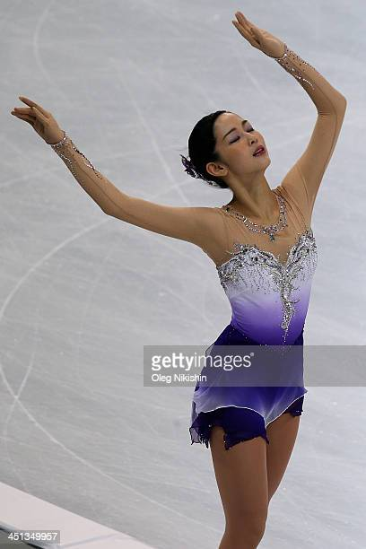 Haruka Imai of Japan skates in the Ladies Short Program during ISU Rostelecom Cup of Figure Skating 2013 on November 22 2013 in Moscow Russia Photo...