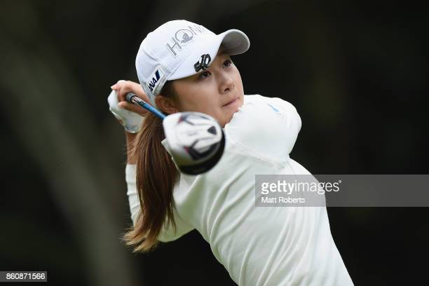 Haruka Morita of Japan hits her tee shot on the 2nd hole during the first round of the Fujitsu Ladies 2017 at the Tokyu Seven Hundred Club on October...