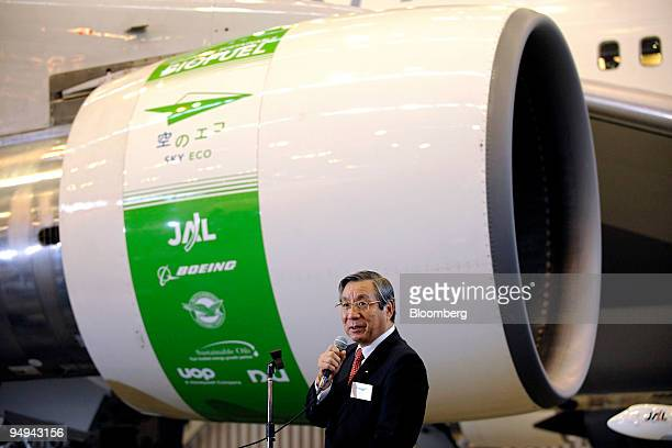 Haruka Nishimatsu president and chief executive officer of Japan Airlines Corp speaks during a ceremony prior to a demonstration flight powered by...