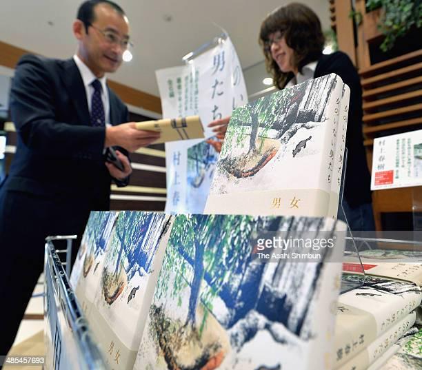 A Haruki Murakami fan purchases his latest book latest book 'Onna no inai otokotachi' at a bookstore on April 18 2014 in Fukuoka Japan