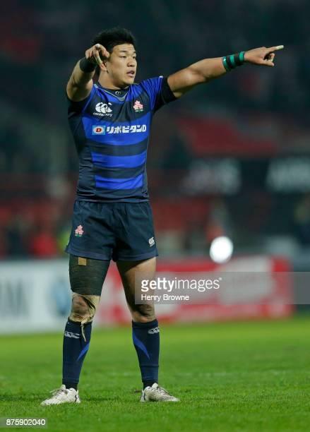 Harumichi Tatekawa of Japan during the international match between Japan and Tonga at Stade Ernest Wallon on November 18 2017 in Toulouse Kanagawa...