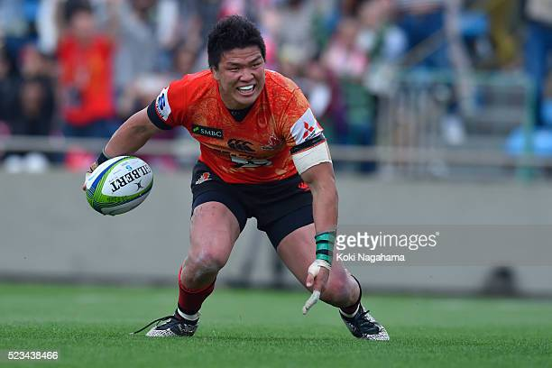Harumichi Tatekawa of Sunwolves celebrates a try and celebrates a win during the round nine Super Rugby match between the Sunwolves and the Jauares...