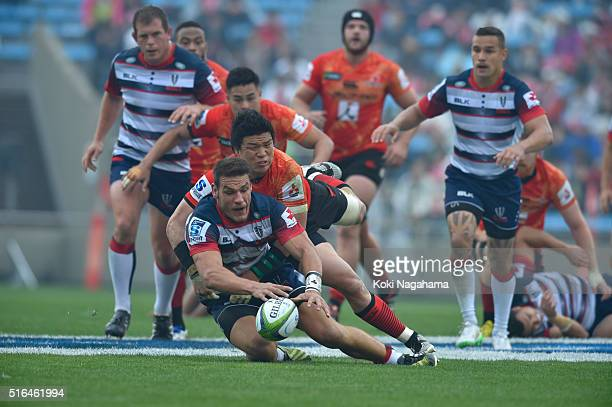 Harumichi Tatekawa of Sunwolves tackles during the Super Rugby Rd 4 match between the Sunwolves and the Rebels of at Prince Chichibu Stadium on March...
