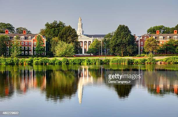 ハーバード大大学