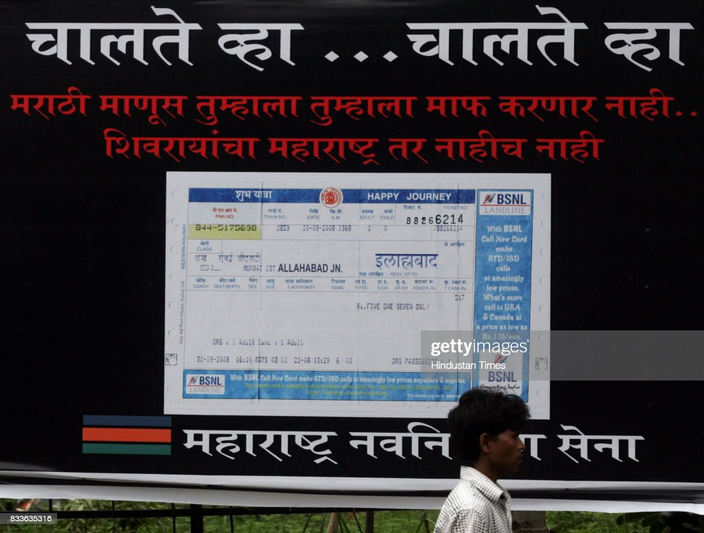 MNS has displayed a ticket at Allahabad Junction on billboards as an indication for Amitabh Bachchan and family to return to to their hometown.