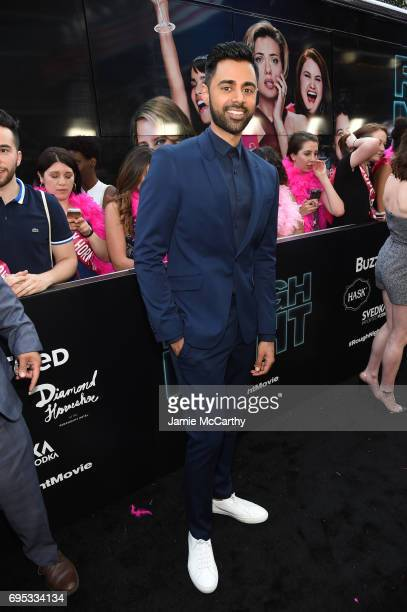 Hasan Minhaj attends New York Premiere of Sony's ROUGH NIGHT presented by SVEDKA Vodka at AMC Lincoln Square Theater on June 12 2017 in New York City