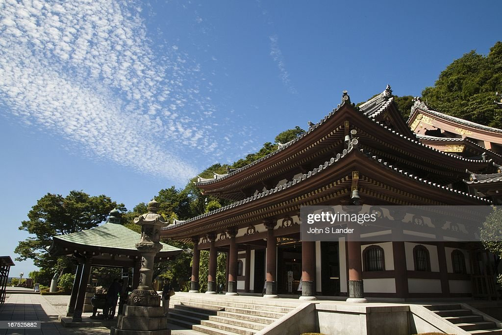 Kamakura - Japans Ancient Capital  Getty Images