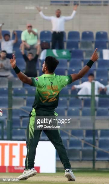 Hassan Ali of Pakistan celebrates after dismissing Chamara Kapugedera of Sri Lanka during the third one day international match between Pakistan and...