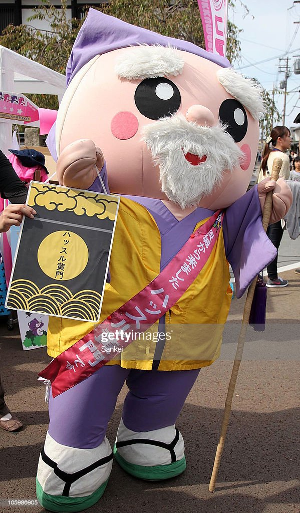 Hassuru Komon, the mascot of Nenrinpic (National Health and Welfare Festival) 2007, is seen during the 'Yuru Chara Festival in Hikone' at Yumekyobashi Castle Road on October 23, 2010 in Hikone, Shiga, Japan. Yuru Chara, abbreviation of 'Yurui (unserious or relaxing)' and 'Character', are mascots of local governments, companies etc. The festival attracts 35,000 Yuru Chara fans.