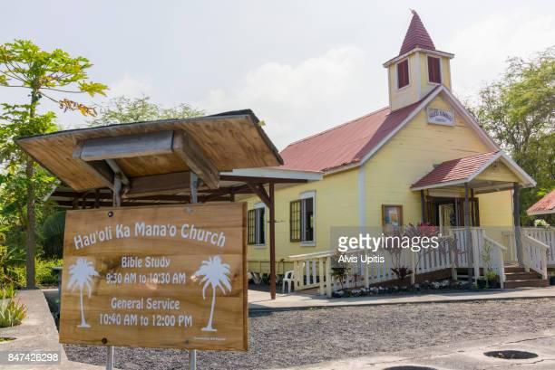 Hau'oli Kamana'o Church in Miloli'i Hawaii