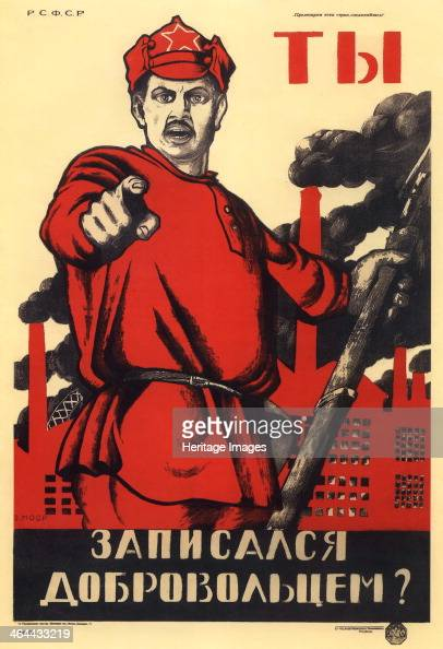 'Have You Volunteered for the Red Army' Soviet agitprop poster 1920 Found in the collection of the State Museum of History Moscow