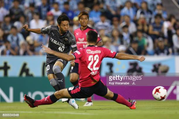 Hayao Kawabe of Jubilo Iwata and Matej Jonjic of Cerezo Osaka compete for the ball during the JLeague J1 match between Jubilo Iwata and Cerezo Osaka...