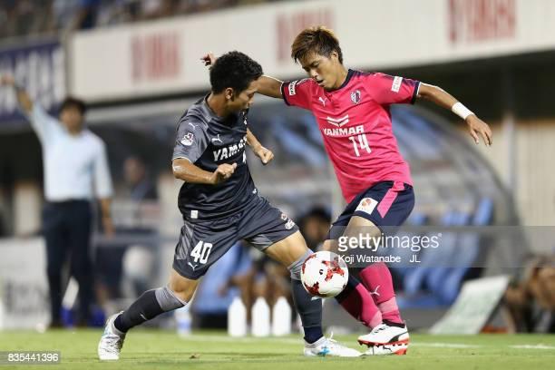 Hayao Kawabe of Jubilo Iwata and Yusuke Maruhashi of Cerezo Osaka compete for the ball during the JLeague J1 match between Jubilo Iwata and Cerezo...
