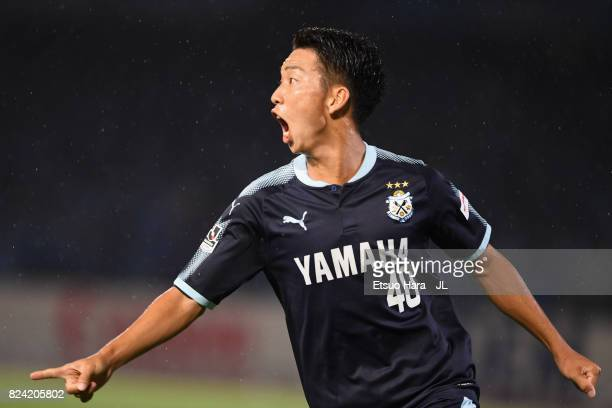 Hayao Kawabe of Jubilo Iwata celebrates scoring his side's third goal during the JLeague J1 match between Kawasaki Frontale and Jubilo Iwata at...