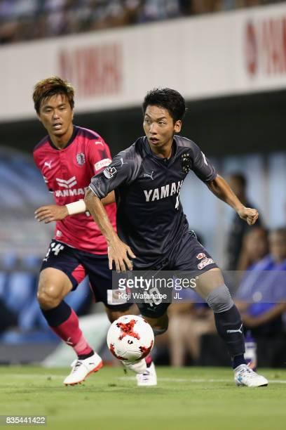Hayao Kawabe of Jubilo Iwata controls the ball under pressure of Yusuke Maruhashi of Cerezo Osaka during the JLeague J1 match between Jubilo Iwata...