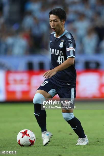 Hayao Kawabe of Jubilo Iwata in action during the JLeague J1 match between Gamba Osaka and Jubilo Iwata at Suita City Football Stadium on August 13...