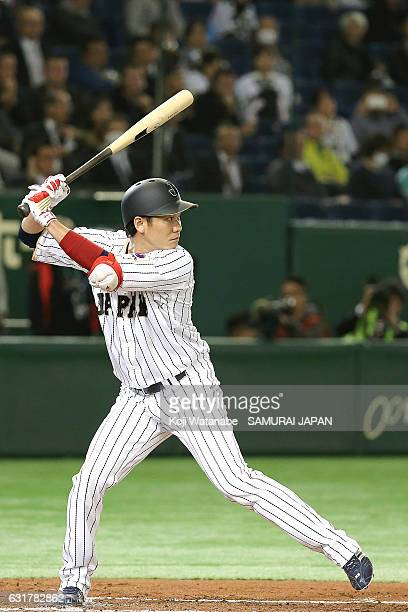Hayato Sakamoto of Japan bats during the international friendly match between Japan and Mexico at the Tokyo Dome on November 10 2016 in Tokyo Japan