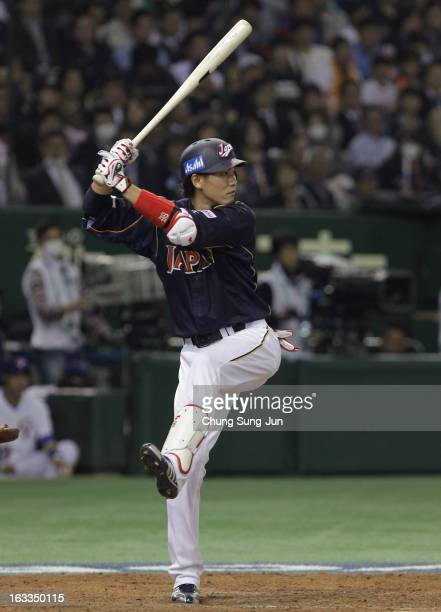 Hayato Sakamoto of Japan bats in the sixth inning during the World Baseball Classic Second Round Pool 1 game between Japan and Chinese Taipei at...