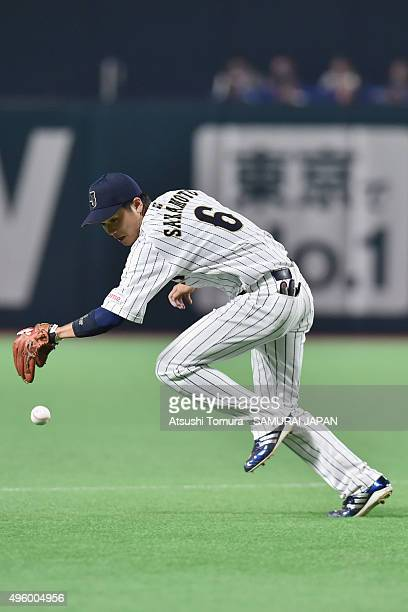Hayato Sakamoto of Japan catches the ball in the bottom half of the fifth inning during the sendoff friendly match for WBSC Premier 12 between Japan...
