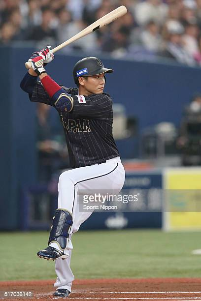 Hayato Sakamoto of Japan during the international friendly match between Japan and Chinese Taipei at the Kyocera Dome Osaka on March 6 2016 in Osaka...