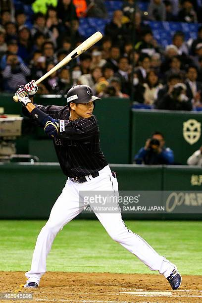 Hayato Sakamoto of Samurai Japan bats during the Samurai Japan v All Euro match at the Tokyo Dome on March 11 2015 in Tokyo Japan