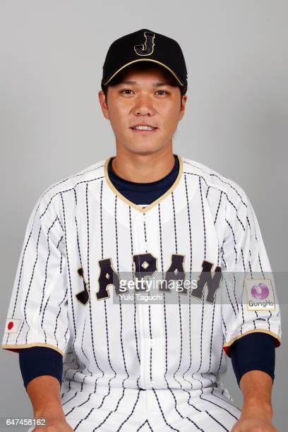 Hayato Sakamoto of Team Japan poses for a headshot at the Kyocera Dome on Thursday March 2 2017 in Osaka Japan