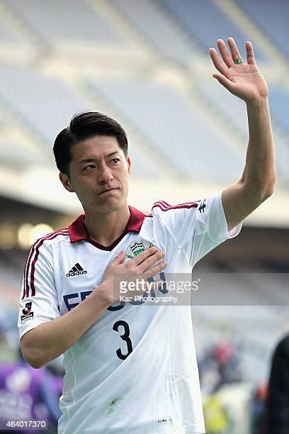 Hayuma Tanaka of Matsumoto Yamaga celebrates his team's 10 win in the JLeague 2015 preseason match between Yokohama F Marinos and Matsumoto Yamaga at...