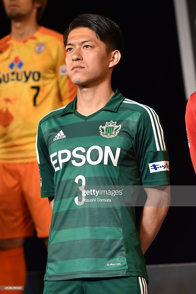 <a gi-track='captionPersonalityLinkClicked' href=/galleries/search?phrase=Hayuma+Tanaka&family=editorial&specificpeople=1542408 ng-click='$event.stopPropagation()'>Hayuma Tanaka</a> of Matsumoto Yamaga FC attends the 2015 J League Press Conference at Grand Prince Hotel Shin Takanawa on February 19, 2015 in Tokyo, Japan.