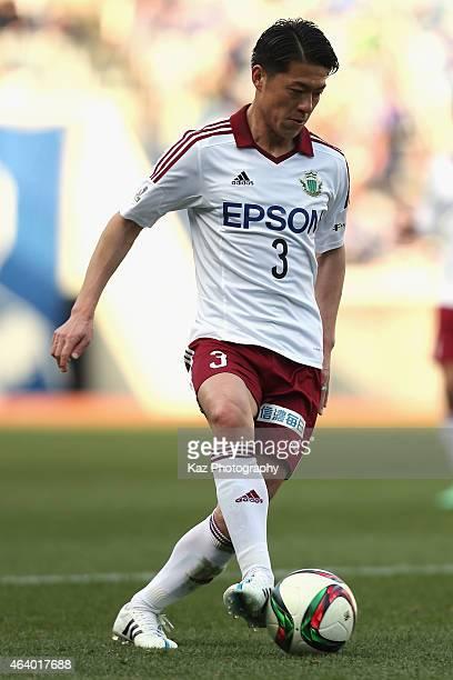 Hayuma Tanaka of Matsumoto Yamaga in action during the JLeague 2015 preseason match between Yokohama F Marinos and Matsumoto Yamaga at Nissan Stadium...