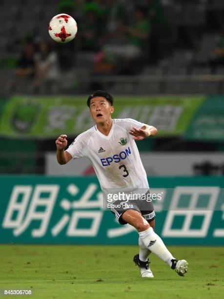 Hayuma Tanaka of Matsumoto Yamaga in action during the JLeague J2 match between Tokyo Verdy and Matsumoto Yamaga at Ajinomoto Stadium on September 10...