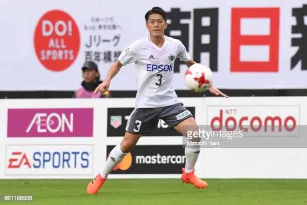 Hayuma Tanaka of Matsumoto Yamaga in action during the JLeague J2 match between JEF United Chiba and Matsumoto Yamaga at Fukuda Denshi Arena on...