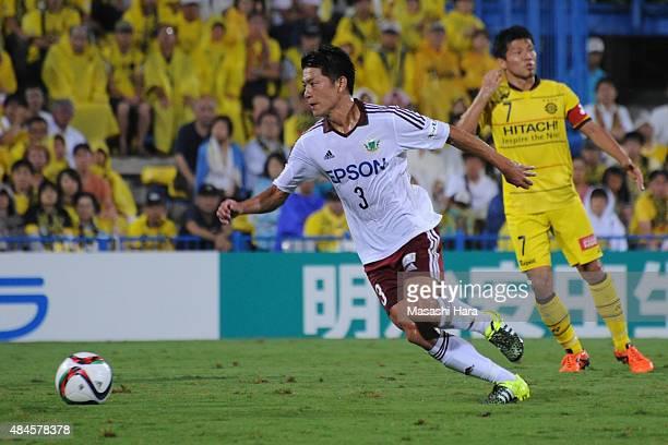 Hayuma Tanaka of Matsumoto Yamaga in action during the JLeague match between Kashiwa Reysol and Matsumoto Yamaga at Hitachi Kashiwa Soccer Stadium on...