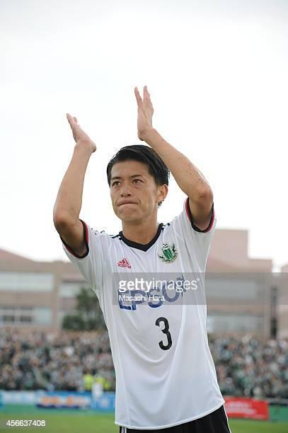 Hayuma Tanaka of Matsumoto Yamaga looks on after the JLeague second division match between Yokohama FC and Matsumoto Yamaga at Ajinomoto Field...