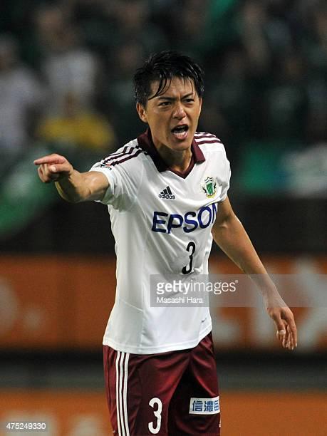 Hayuma Tanaka of Matsumoto Yamaga looks on during the JLeague match between Kashima Antlers and Matsumoto Yamaga at Kashima Soccer Stadium on May 30...