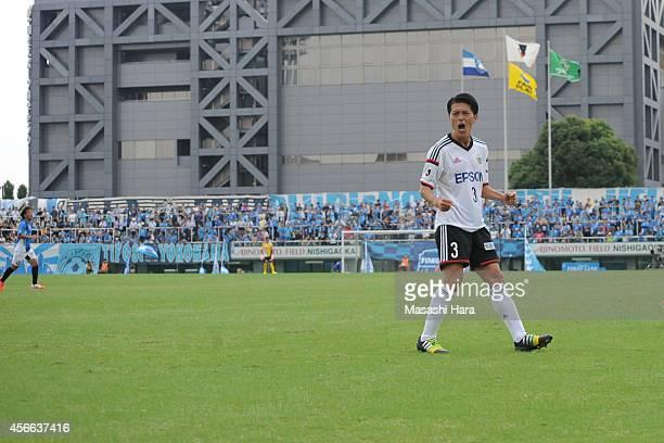 Hayuma Tanaka of Matsumoto Yamaga looks on during the JLeague second division match between Yokohama FC and Matsumoto Yamaga at Ajinomoto Field...