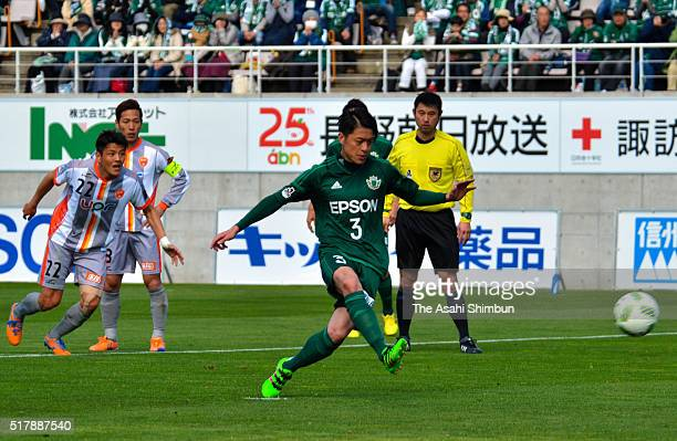 Hayuma Tanaka of Matsumoto Yamagata converts the penalty to score his team's second goal during the JLeague second division match between Matsumoto...