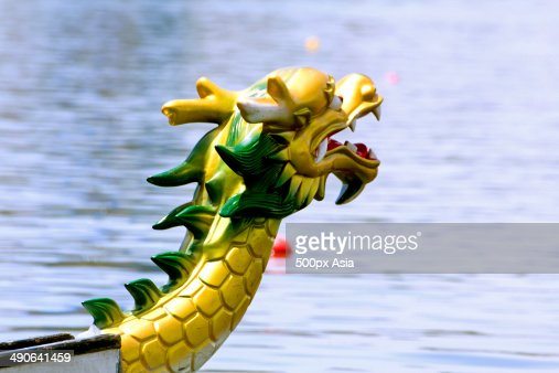 Head Close-up of Dragon Boat During Dragon Boat Racing in Dragon Boat Festival