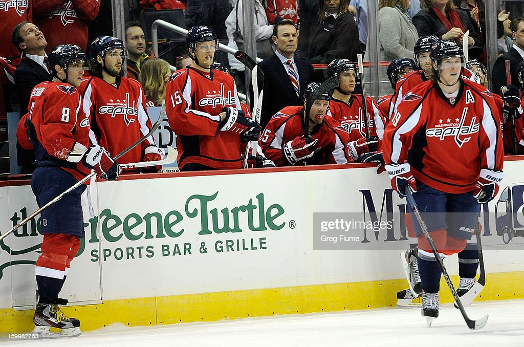 Head coach Adam Oates of the Washington Capitals watches the game against the Winnipeg Jets at the Verizon Center on January 22, 2013 in Washington, DC.