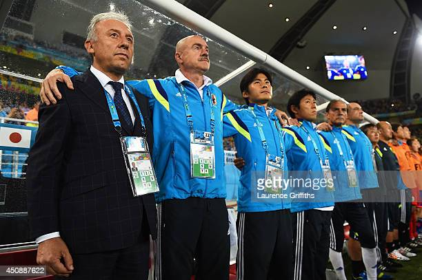 Head coach Alberto Zaccheroni looks on during the 2014 FIFA World Cup Brazil Group C match between Japan and Greece at Estadio das Dunas on June 19...