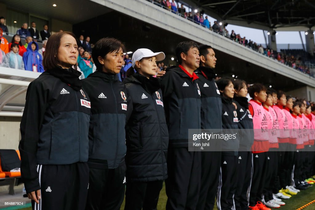Japan v Switzerland - International Friendly